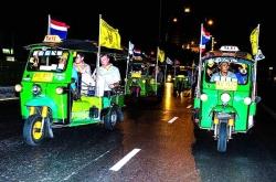 Thailand-Bild-3-TUK-TUK